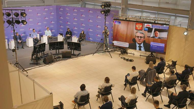 Business digitalization was discussed at a forum in the Kamchatka Territory