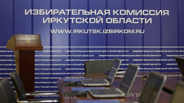Two candidates for governor of Irkutsk region withdrew from elections