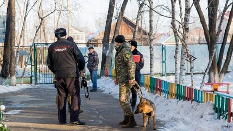 All schools are evacuated in Blagoveshchensk