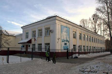 All schools in Khabarovsk received mining reports