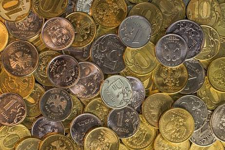 The central bank will start collecting coins from the population