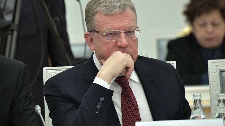 Kudrin allowed Russia's GDP to fall to the level of the 2009 crisis