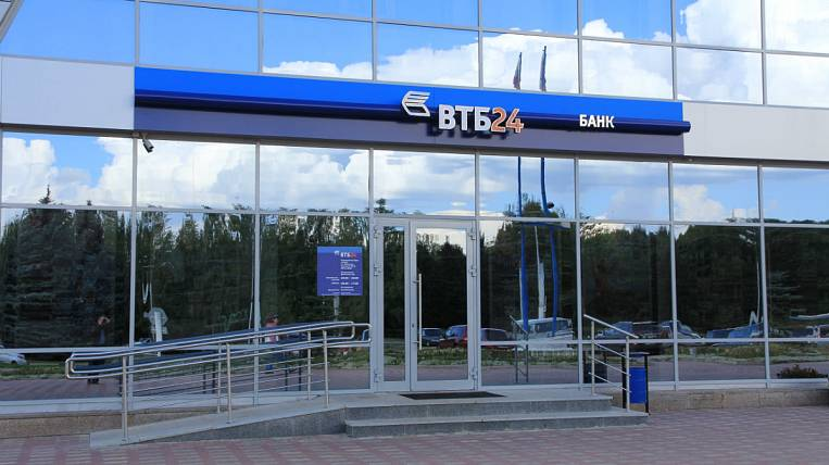 Another Far Eastern enterprise will receive a preferential credit line of VTB