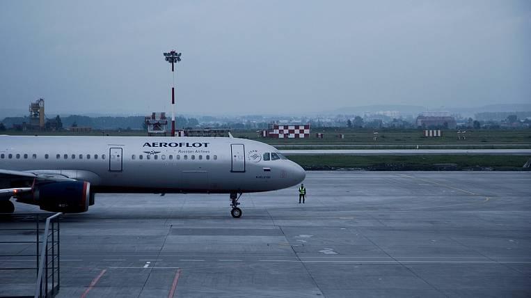 Export flight from Tokyo arrives in Vladivostok