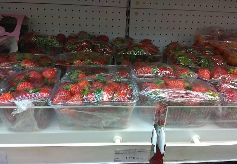 Strawberry insufficiency