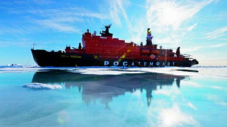 New prospects of the Northern Sea Route